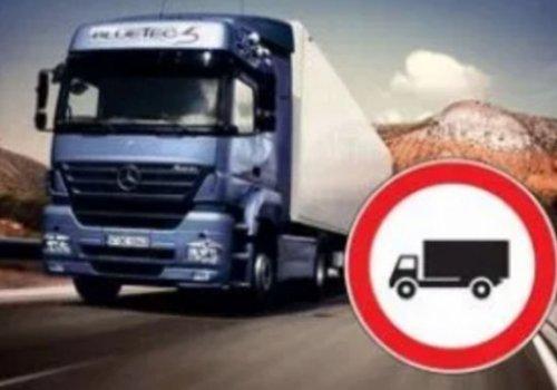 CNA Fita Autotrasporto, sospesi i divieti di circolazione dell'8, 15 e 22 novembre